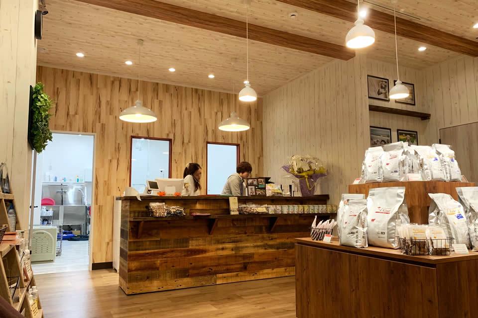 ドッグサロンオハナの店舗写真1